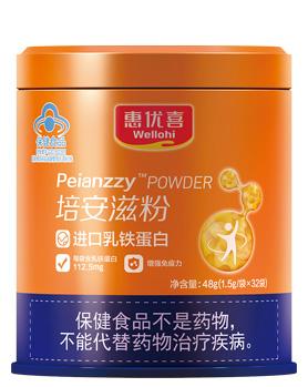 Peianzzy™ POWDER(32 pack)