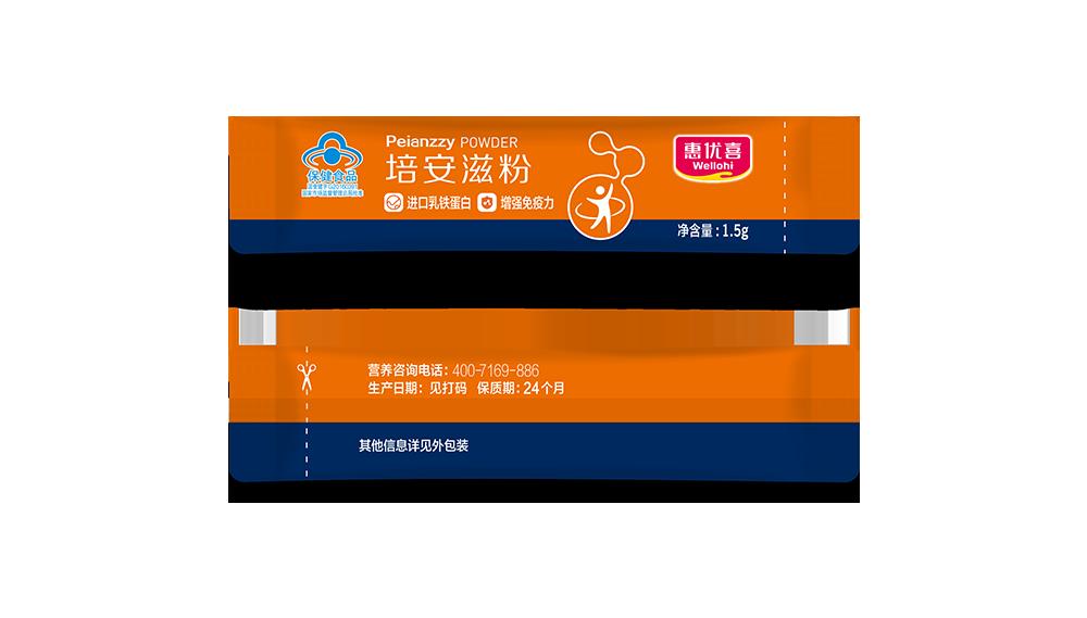 效果图-培安滋粉条包(橙色装).png
