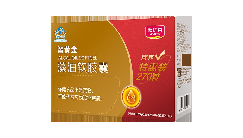 效果图-智黄金藻油软胶囊-270粒-02.png