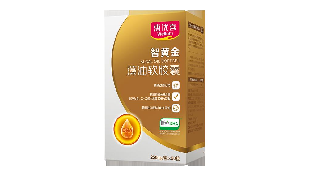效果图-智黄金藻油软胶囊90粒.png