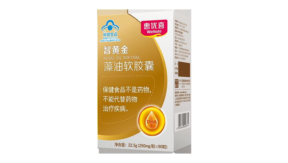 效果图-智黄金藻油软胶囊90粒-.png