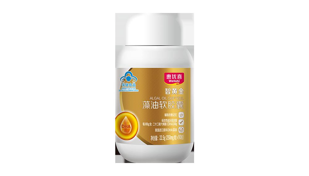 效果图-藻油软胶囊(90粒)瓶子.png