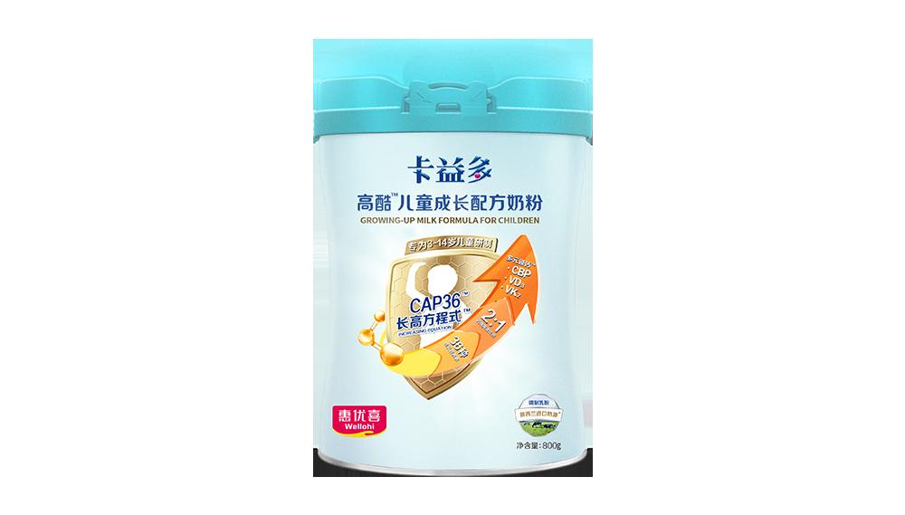 卡益多-高酷奶粉效果图.png