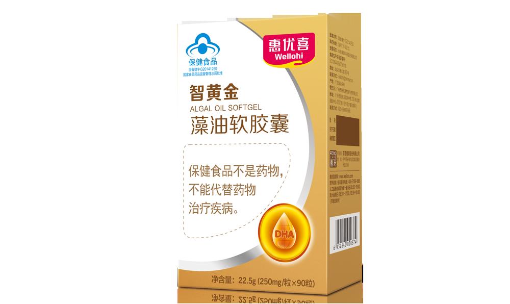 藻油DHA 90粒.png