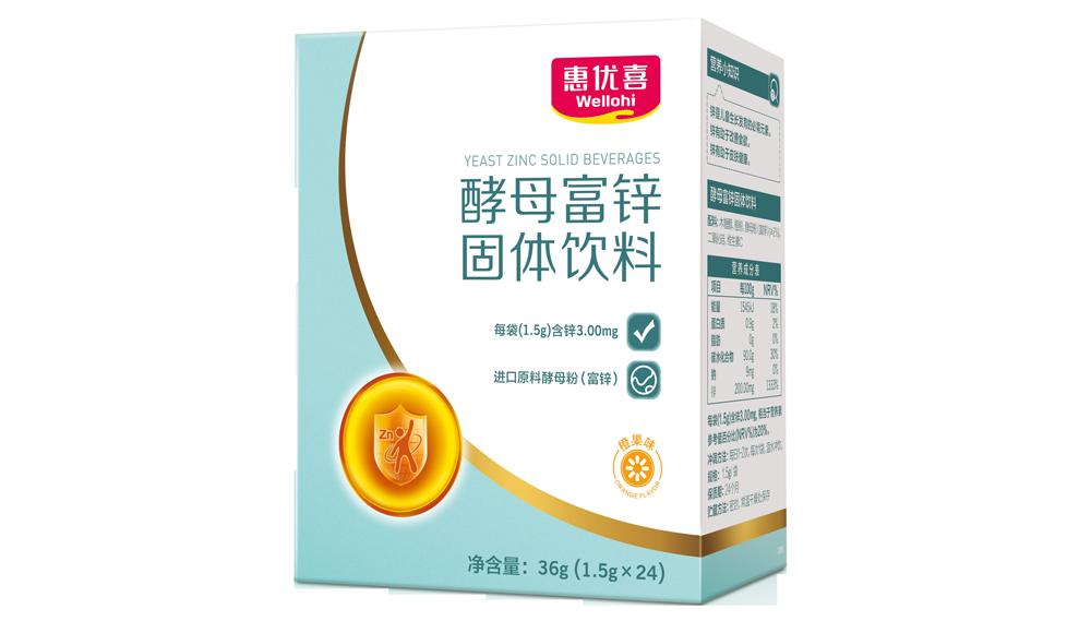 酵母富锌1.png